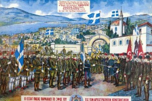 Σαν σήμερα 21 Φεβρουαρίου το 1913 έγινε η απελευθέρωση των Ιωαννίνων!