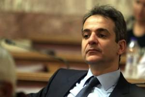 """Κυριάκος Μητσοτάκης σε ΣΥΡΙΖΑ: """"Φύγετε να ανασάνει η Ελλάδα..."""""""