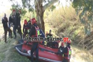Βρέθηκε το αυτοκίνητο των 4 αγνοουμένων στην Κρήτη!