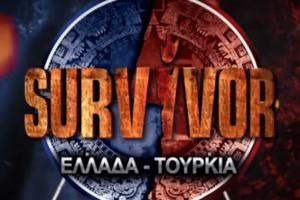 Survivor Ελλάδα Τουρκία: Δεν έχει τέλος ο καβγάς στην ελληνική ομάδα! Η ένταση και το δύσκολο αγώνισμα!