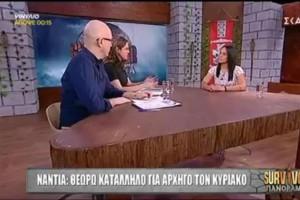 "Survivor Panorama: ""Είναι τραμπούκος..."" - Η Νάντια κατακεραύνωσε τον Τόνυ! (video)"
