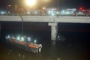 Τραγωδία του Αλιάκμονα: Το δυστύχημα με τους 16 νεκρούς που συγκλόνισε το πανελλήνιο!