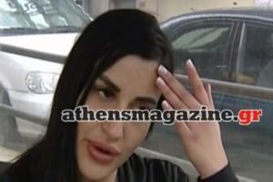 """Γλυφάδα: Αυτή είναι η 32χρονη: """"Ήταν υπό την επήρεια ναρκωτικών! Κατέβηκε όροφο όροφο και δεν έπεσε από το μπαλκόνι!"""""""
