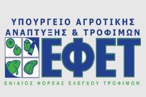 Έκτακτη ανακοίνωση του ΕΦΕΤ: Η πιο θανατηφόρα αιτία παγκοσμίως είναι η...