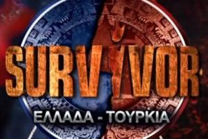 Survivor spoiler 24/3: Αυτοί είναι οι τρεις υποψήφιοι προς αποχώρηση!