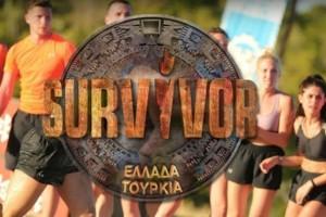 Survivor διαρροή: Αυτή η ομάδα θα κερδίσει σήμερα 17/03 το αγώνισμα ασυλίας! 100%