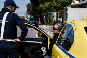 «Κίτρινη φυλή»: Γάιδαρος ο ταξιτζής που πέταξε απ έξω την τραυματισμένη στην Βουλιαγμένη η επαγγελματίας