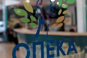 ΟΠΕΚΑ - Επίδομα παιδιού: H εκκαθάριση πληρωμής και η 1η δόση!