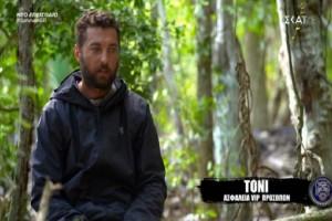 Survivor Ελλάδα Τουρκία: Ο Τόνι αδειάζει τους συμπαίκτες του! - Ποιοι δεν χάρηκαν που κέρδισε το αυτοκίνητο; (Video)