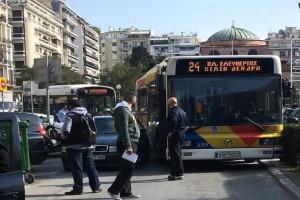Θεσσαλονίκη: Ακυβέρνητο λεωφορείο του ΟΑΣΘ με 2 επιβάτες!