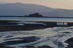 Ναύπλιο: Χάθηκε η θάλασσα μπροστά στα μάτια των κατοίκων - Ένα περίεργο φαινόμενο!