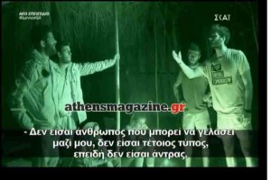"Survivor: ""Είσαι μοχθηρός άνθρωπος! Έχεις κατάμαυρη ψυχή!""Απίστευτο ξεκατίνιασμα στην τουρικική ομάδα!(video)"