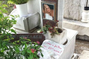 Αλίκη Βουγιουκλάκη: Δεν είναι πλέον παραμελημένος ο τάφος της! Αν θυμάστε αυτές τις εικόνες, δείτε πως είναι σήμερα...