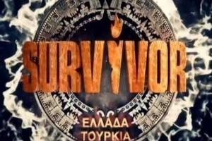 Survivor: Νέα επιβεβαίωση του Athensmagazine! Ο μεγάλος νικητής του αμαξιού!