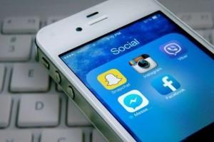 """""""Προσοχή στα..."""": Έκτακτη ανακοίνωση της ΕΛ.ΑΣ. για κάτι που κάνουμε το 99% των χρηστών στο Facebook!"""