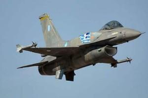 Σοκ για την Πολεμική Αεροπορία- Αυτοκτόνησε 29χρονος αξιωματικός!