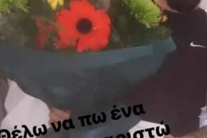 Power of love: Στο νοσοκομείο ο Παύλος Παπαδόπουλος!