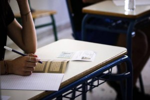 Πανελλαδικές Εξετάσεις 2019: Ξεκινούν σήμερα οι αιτήσεις!