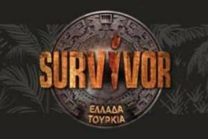 Survivor spoiler Live: Αυτή η ομάδα κερδίζει το τρίτο αγώνισμα ασυλίας!