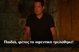 Survivor Ελλάδα Τουρκία: Η αποτυχία θα χρεοκοπήσει τον Ατζούν! Θα χαρίζει κάθε βδομάδα από ένα αυτοκίνητο!