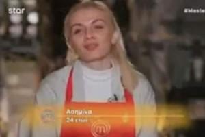 Master Chef: Δεν φαντάζεστε τι ακούστηκε για την Ασημίνα! (video)
