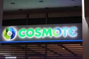 Cosmote: Kαταγγέλλει Απόπειρα εξαπάτησης- Tι πρέπει να προσέχουν οι συνδρομητές!
