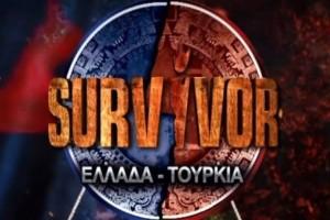 Survivor spoiler 24/03: Live μετάδοση! Aυτοί κερδίζουν σήμερα τo δεύτερο αγώνισμα ασυλίας!
