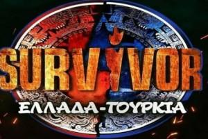 Survivor Spoiler Live: Αυτή η ομάδα θα κερδίσει το δεύτερο αγώνισμα ασυλίας!