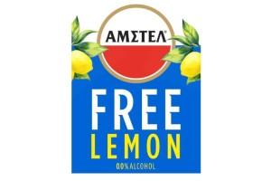 ΑΜΣΤΕΛ FREE 0,0% αλκοόλ και με χυμό από λεμόνια !