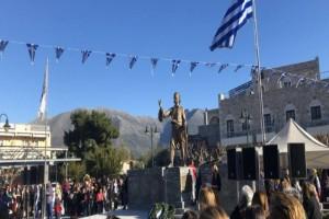 """Περηφάνια στην Αρεόπολη Λακωνίας: Τίμησαν την επέτειο της Επανάστασης της Μάνης με το """"Μακεδονία Ξακουστή""""!"""