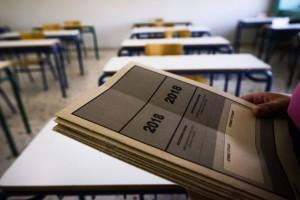 Πανελλαδικές εξετάσεις: Αυτές είναι οι 99 «πράσινες» σχολές εισαγωγής χωρίς εξετάσεις!