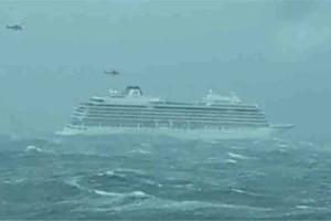 Νορβηγία: Τέλος στην επιχείρηση εκκένωσης του κρουαζιερόπλοιου ρυμουλκείται πλέον σε ασφαλές λιμάνι