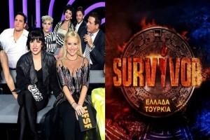Τηλεθέαση 17/3: Ο απόλυτος χαμός με Survivor Ελλάδα Τουρκία - YFSF!