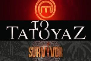 MasterChef - Survivor - Τατουάζ: Ποιο πρόγραμμα κατάφερε να τερματίσει πρώτο στην μάχη της τηλεθέασης;