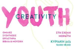 Φεστιβάλ Λογοτεχνίας: Έλληνες συγγραφείς στο πλευρό των μαθητών.