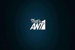 """Χαμός στον ΑΝΤ1: """"Εξαφάνιση"""" θρίλερ για πασίγνωστη παρουσιάστρια..."""