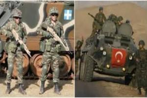 Στήνουν επεισόδιο οι Τούρκοι :  «Έλληνες στρατιώτες πυροβόλησαν Τούρκους ψαράδες»