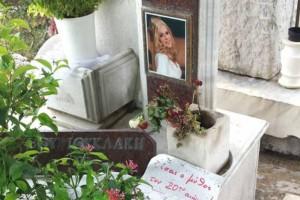 Το άγνωστο δεύτερο παιδί και η κρυφή γέννα της Αλίκης Βουγιουκλάκη: Το μεγάλο μυστικό που πήρε στον τάφο της!