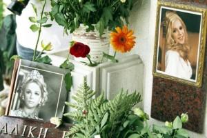 """""""Ο θάνατος μου θα..."""": Όταν η Αλίκη Βουγιουκλάκη ανακοίνωσε πως... πεθαίνει! Ανατριχιαστικό"""