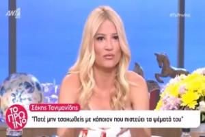 Φαίη Σκορδά: Το τηλεφώνημα και η παρέμβαση του Γιώργου Μαυρίδη στην εκπομπή της! (Video)