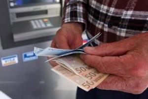 Συντάξεις Μαΐου: Σήμερα ξεκινούν οι πρώτες πληρωμές