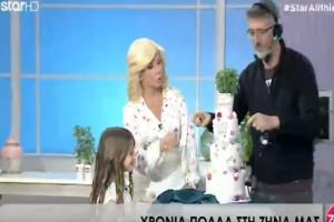 Ζήνα Κουτσελίνη: Γιόρτασε τα γενέθλιά της στο πλατό του Star με την κόρη της! - Έσβησαν μαζί κεράκια! (Video)