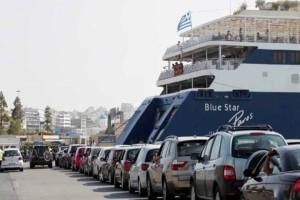 Κυκλοφοριακό χάος στον Πειραιά λόγω Πάσχα!