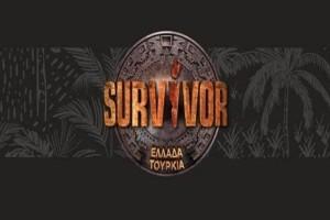 """Survivor spoiler: Πέφτει """"μαύρο"""" στο ριάλιτι!"""