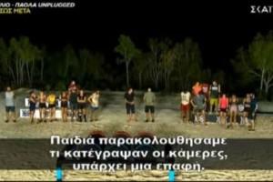 Survivor Ελλάδα Τουρκία: Οι στιγμές που μας έκαναν εντύπωση από το χθεσινό επεισόδιο! (videos)