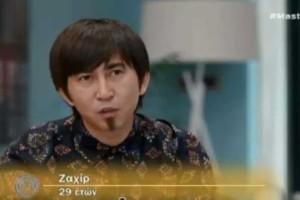MasterChef: Ο Ζαχίρ πιέζεται πολύ και δεν μπορεί να το κρατήσει κρυφό! (Video)