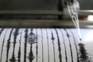 Σεισμός 3,6 ρίχτερ στο Αργοστόλι!