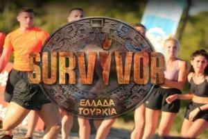 Survivor: Αυτός ο παίκτης αποχώρησε!