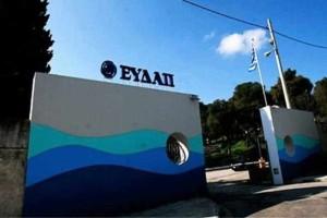 ΕΥΔΑΠ: Ανακοίνωση για διακοπή νερού σε Καλλιθέα και Φάληρο!
