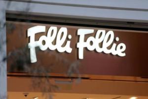 Folli follie: Συλλαμβάνουν γιαγιάδες στην λαϊκή αλλά οι Κουτσολιούτσοι πίνουν  χαλαροί το ποτό τους και κυκλοφορούν  ελεύθεροι με τον «Πουτσίδη»!